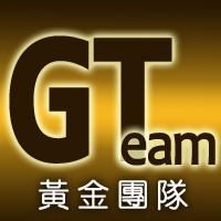 GTeam黃金團隊