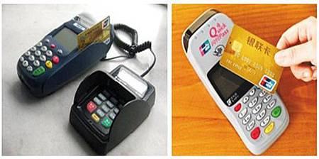 有關維瑪的個人資料及卡的安全問題