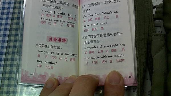 給上班族的忠告:大家都在學英文,就不差你一個了