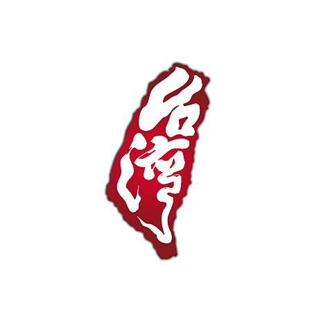 搜尋趨勢 熱門搜尋 熱門排行榜 台灣