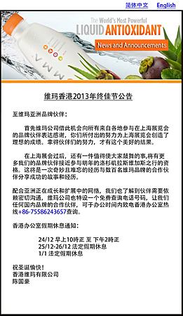 太棒了,香港維瑪增設了一個免費諮詢電話,面向大中華市場,公司不斷在努力喲!
