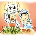 维玛在中国是否合法?网络创业人士必看!!(转载)
