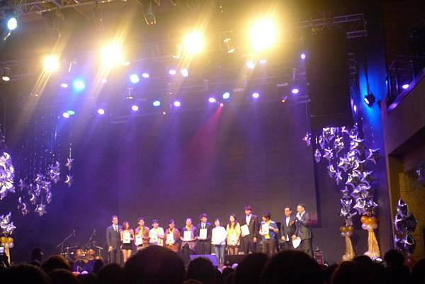 頒獎07.JPG