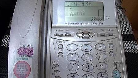 遠傳客服都不接電話的