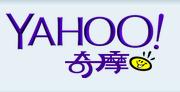 關閉 Yahoo! 奇摩「搜尋記錄」,別讓敏感關鍵字成了隱私漏洞…