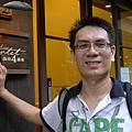 香港旅遊-香港曲奇4重奏