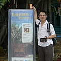 香港旅遊-香港菩提許願亭