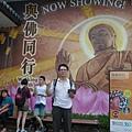 香港旅遊-香港與佛同行