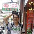 香港旅遊-香港德成號家鄉雞旦卷