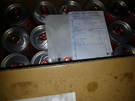 恭喜 維瑪龍嫂 收到公司的送的免費產品了