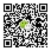 如何制作WeChat(微信)的QR Code?