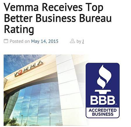 維瑪榮獲BBB(Better Business Bureau)最高評等!