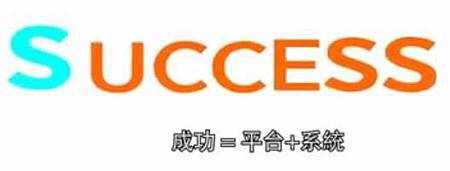 Vemma 2 and Go 中文字幕