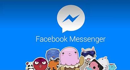 手機的 FB Messenger 要怎麼登出帳號?