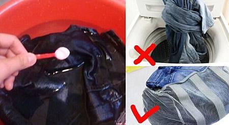 終於有藉口可以不用洗牛仔褲了