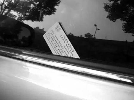 車窗被插名片後,千萬別搖車窗