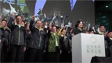 2016總統大選-蔡英文勝選演說全文