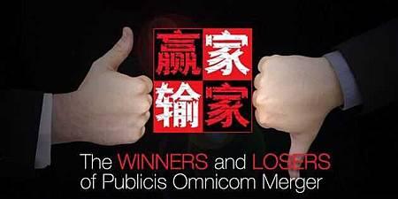 #贏家與輸家的差別