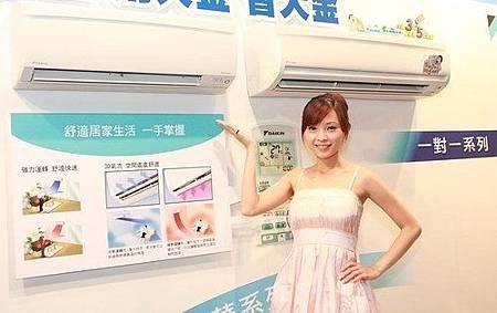 聰明的冷氣機使用方法,以節省電費