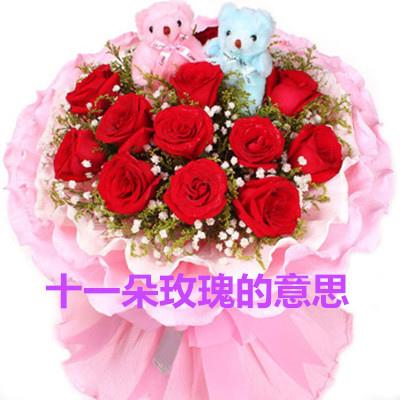 十一朵玫瑰的意思