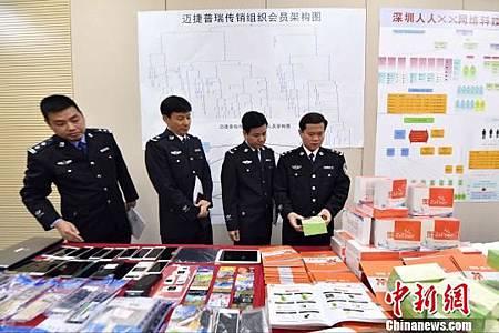 广东摧毁多个特大新型网络传销团伙 涉案金额超40亿