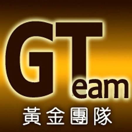 GTeam 黃金團隊 簡介