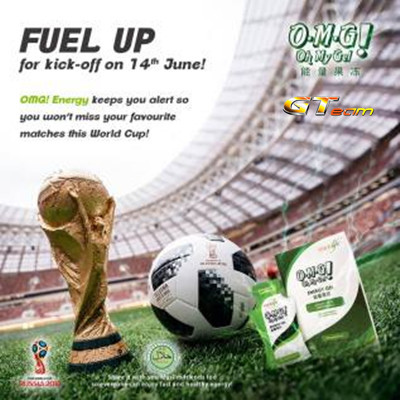 保持清醒的好方法 #OMG #能量果凍 #世界盃 我來了!!