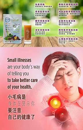 每天持續飲用威力秀可以幫助消除咳嗽和感冒等輕微疾病的發生率。