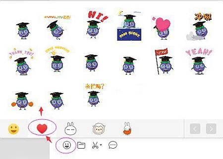 VMAlife 微信 小圖