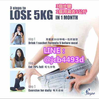 3個步驟1個月減去5公斤_副本.jpg