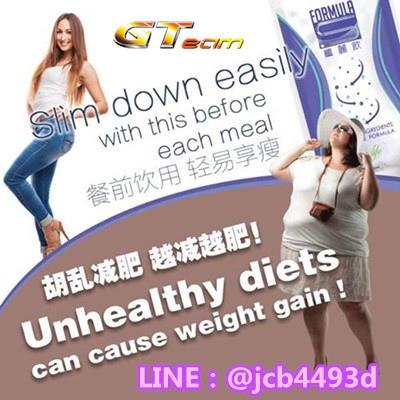 餐前飲用 輕易享瘦 胡亂減肥 越減越肥.jpg