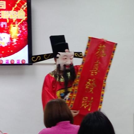 恭喜發財_龍哥.png