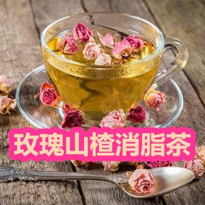 玫瑰山楂消脂茶.jpg