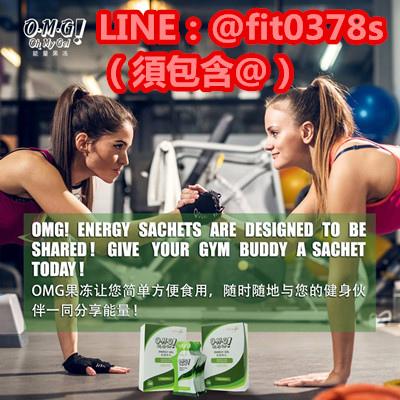 與您的健身伙伴一同分享能量_副本.jpg