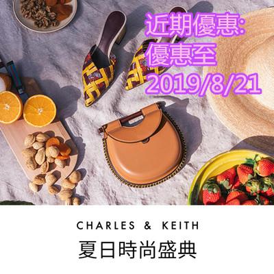 Charles %26; Keith 近期優惠.jpg