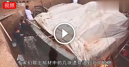 中國第一大清官包拯墓被發現,進入墓室後,在場的人都看呆了!.png