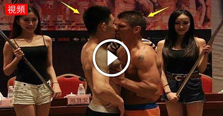 74勝45次KO的強敵激怒20歲中國天才拳手,台下就已經想大打出手了.png