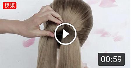 花1分鐘,就可以學會這款新穎丸子頭,髮量少的綁起來更好看.png