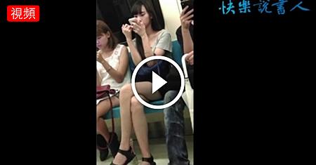 日網友激讚台灣女生美腿「世界第一」,鄉民:「而且最敢」!.png