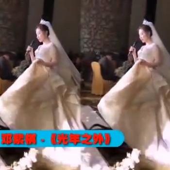 因為聲音太像鄧紫棋,新娘一夜爆火!把婚禮現場唱成了演唱會!.png
