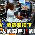 ♥ [影片分享] CCTV拍攝到Grab Food司機耍尊嚴的畫面,連巫裔同胞都不能容忍!.jpg