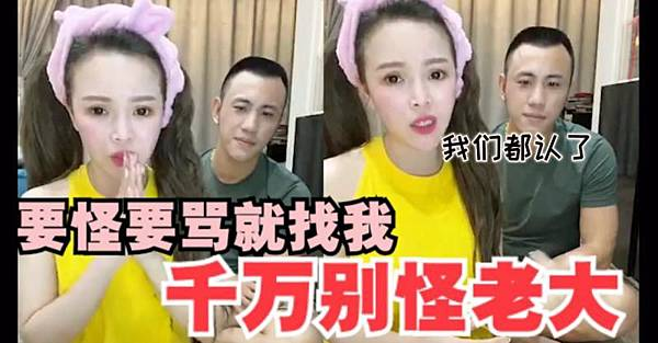 ♥ [影片分享] 劉董對飄移公主的忠告!演技有待加強!.jpg