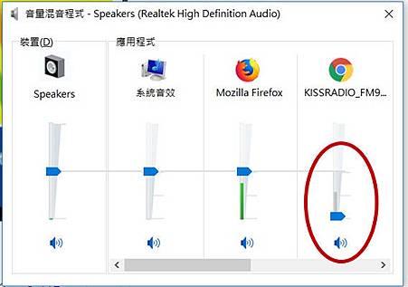Google Chrome 瀏覽器 聲音很小聲 解決方法.jpg
