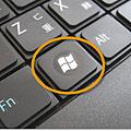 活用 Windows 視窗 快捷鍵,提升工作效率.png