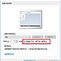 Winodws 10 設定螢幕保護程式,鎖定電腦桌面 自動登出 預防他人使用.png