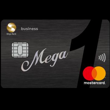 Mega One一卡通聯名卡 兆豐銀行 兆豐金控 兆豐信用卡.png