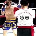 誰說武術不能打?自由搏擊遇上真正的「詠春高手」,被10秒KO.jpg