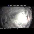 2020日環食線上轉播 - 即時影像監視器:台灣路況即時影像、旅遊景點天氣觀測.jpg