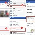 如何上傳聯絡人至 Facebook.jpg