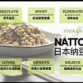 日本納豆 威力秀的成分之一.jpg